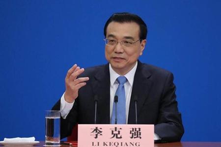国务院总理李克强作政府工作报告强调推进社会信用体系建设